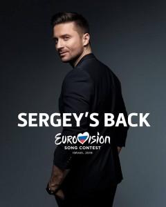 Sergey Lazarev {copyright: facebook.com/sergeylazarev}