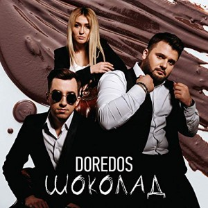 DoReDos - 'Shokolad'