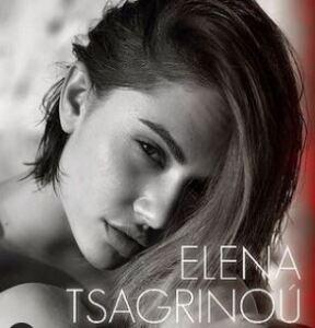 @elenatsagkrinou_official