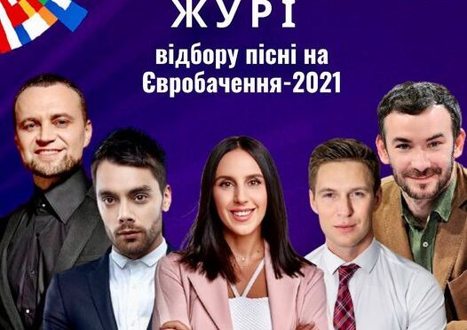 Ukraine selection set to GO_A