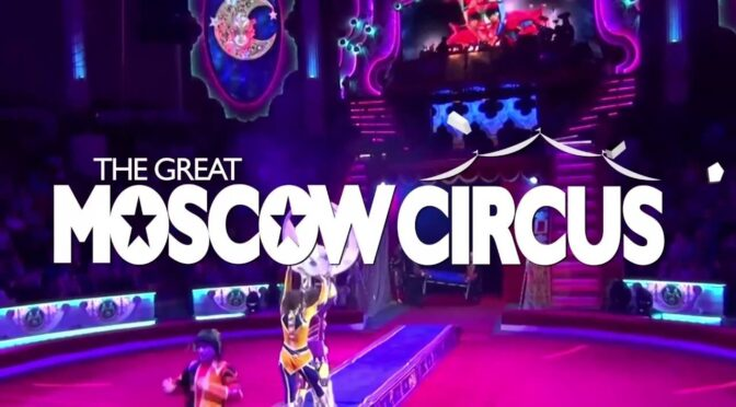 HAPPY 50th BIRTHDAY TO  BIG MOSCOW CIRCUS – CLOWN – AFRODITI FRIDA