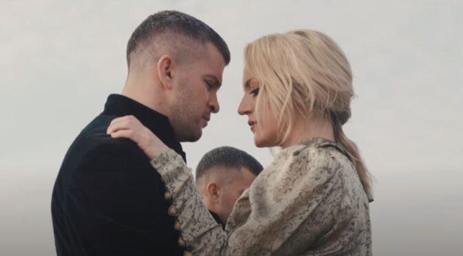 Tijana Bogićević x Damir Kedžo release 'Hram' single