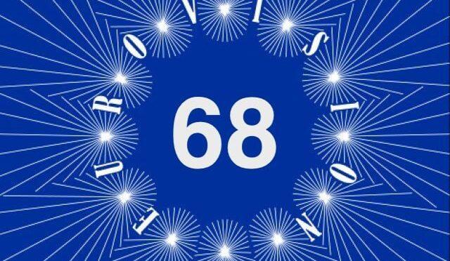 TOP 100 – position 68 – FEUER – IREEN SHEER