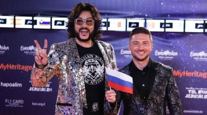 PHILIPP KIRKOROV EUROVISION SONGS AND COVERS