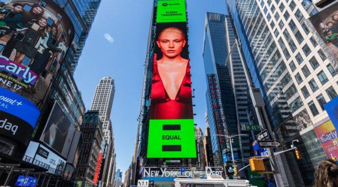 Elena Tsagrinou shines on a billboard in New York!!