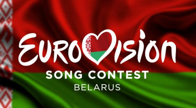 BELARUS IN EUROVISION – 2021