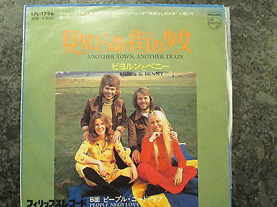 ABBA 50 YEARS IN THE MUSIC BUSINESS – Song 3 Another town another train