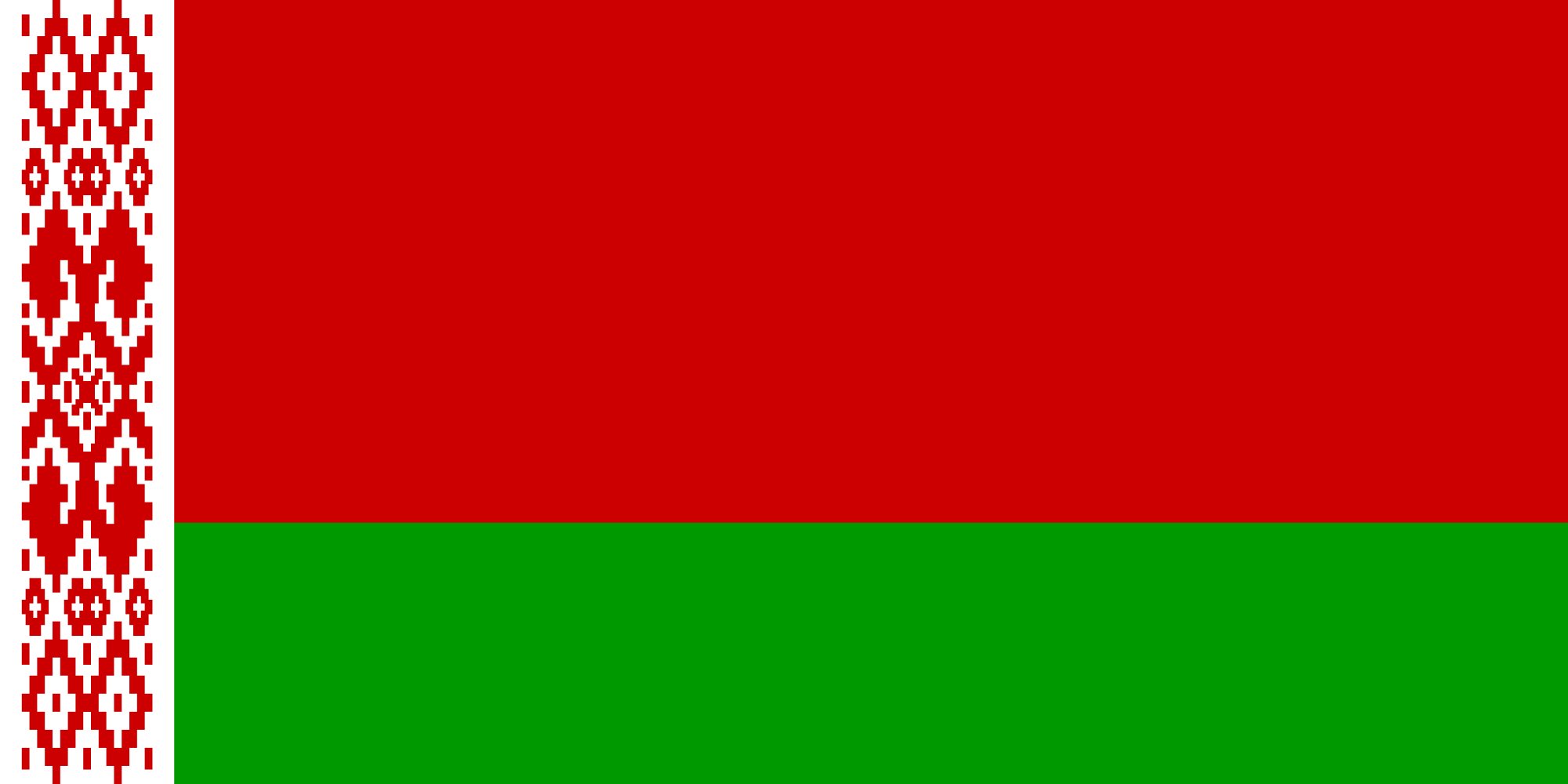 Belarus will NOT take part in the 2021 Eurovision Song Contest!!