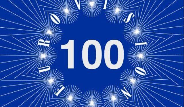TOP 100 – position 100 – EY SHAM – ILANIT