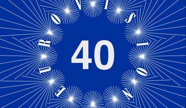 TOP 100 – position 40 – UN BANC, UN ARBRE, UNE RUE – SEVERINE