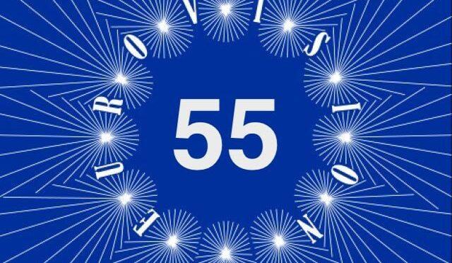 TOP 100 – position 55 – HASHEKET SHENISHAR – SHIRI MAYMON