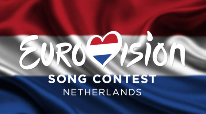EUROVISION SONG CONTEST 2021 – SEMI FINAL 2 – 1ST REHEARSAL