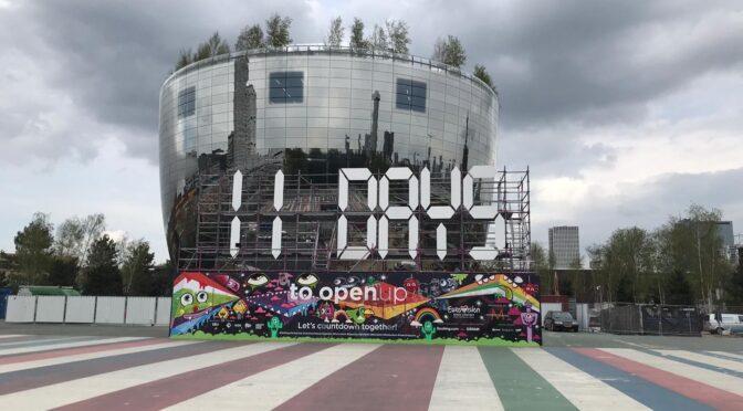 STROLING AROUND ROTTERDAM AHEAD OF EUROVISION 2021