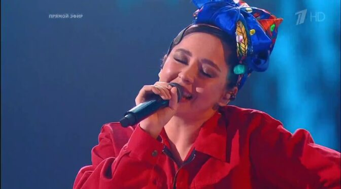 EUROVISION 2021 – SECOND REHEARSAL – RUSSIA
